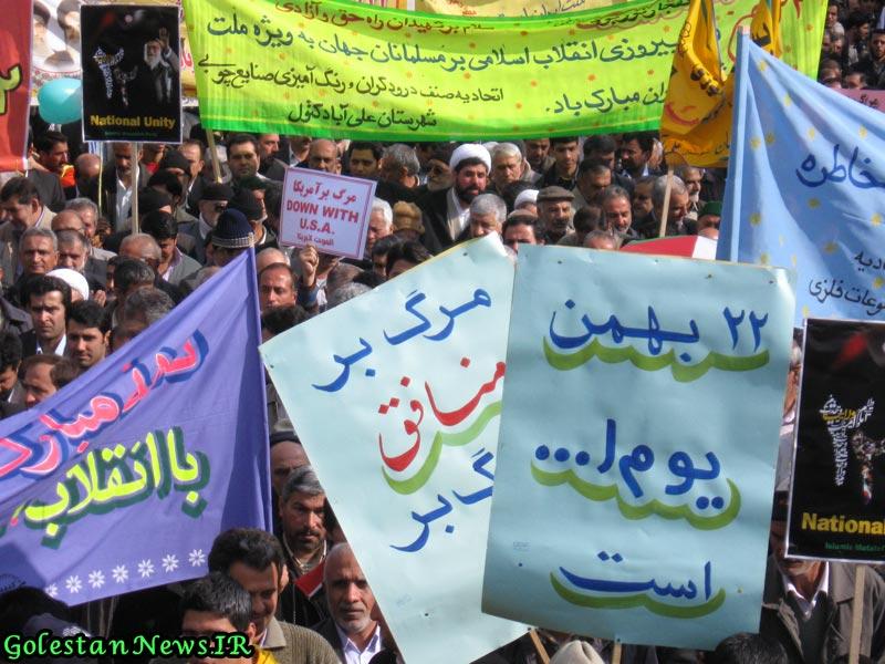 راهپيمايي 22 بهمن شهر علي آباد كتول