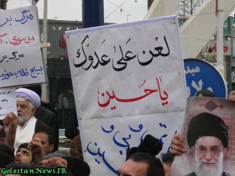 راهپيمايي اعلام انزجار از سران فتنه،شهر علي آباد كتول