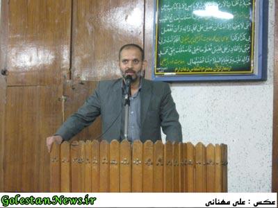 جلسه پیگیری وضعیت جاده علی آباد به شاهرود