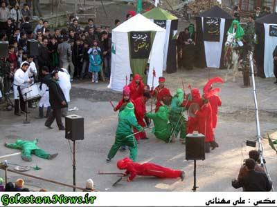 آئین خیمه سوزان علی آباد کتول-گلستان