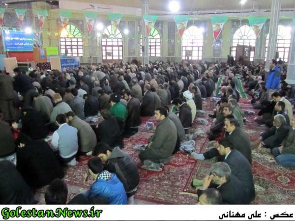 کی پور-فرماندار-علی آبد کتول-گلستان