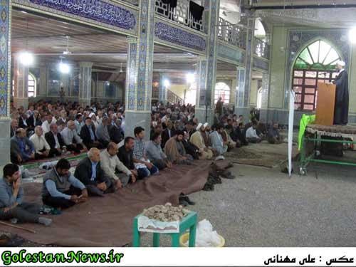 نماز عید سعید قربان - علی آباد کتول
