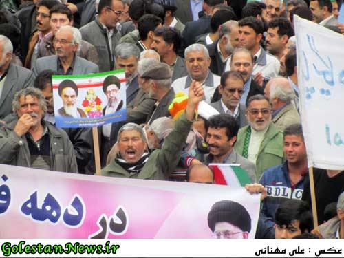 راهپیمایی 22 بهمن 1391-علی آباد-گلستان