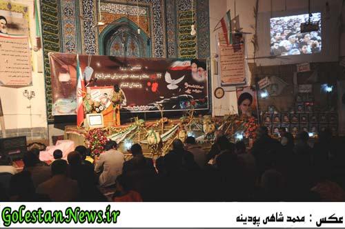 گزارش تصویری ششمین یادمان شهدای محله مسجد حضرت ولی عصر(عج)