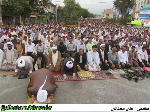 نماز عید سعید فطر در شهر علی آباد کتول