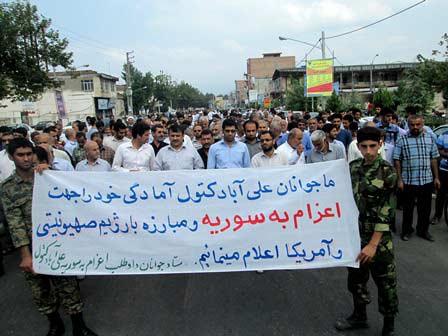 تجمع داوطلبان اعزام به سوریه