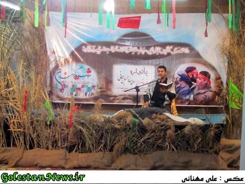 یادمان شهدای محله امام رضا (ع)