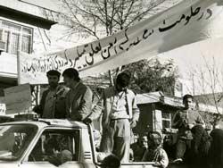 22 بهمن 57 علی آباد کتول