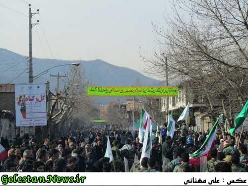 راهپیمایی 22 بهمن 1392 شهر علی آباد کتول