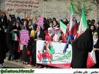 راهپیمایی 22 بهمن علی آباد