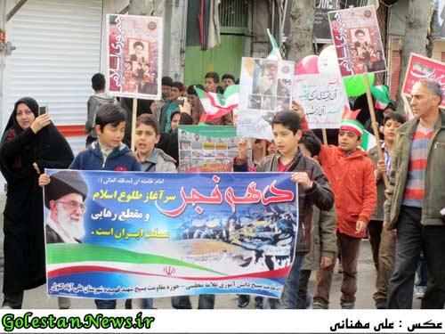 حضور کودکان و نوجوانان در راهپیمایی 22 بهمن 93 علی آباد کتول-1