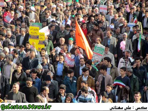 راهپیمایی 22 بهمن علی آباد کتول