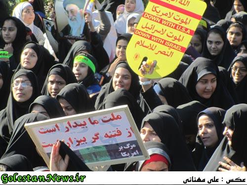 راهپیمایی 13 آبان علی آباد کتول