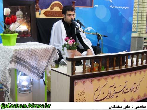 کرسی تلاوت و تفسیر علی آباد-علی حاجیلری