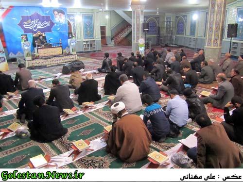 کرسی تلاوت و تفسیر علی آباد-حجت الاسلام موسوی