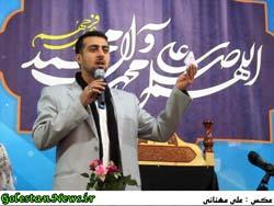 مناجات با امام زمان عج-رضا صدقی-کرسی تلاوت علی آباد