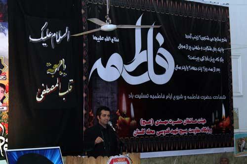 یادواره شهدای محله گلستان شهر فاضل آباد