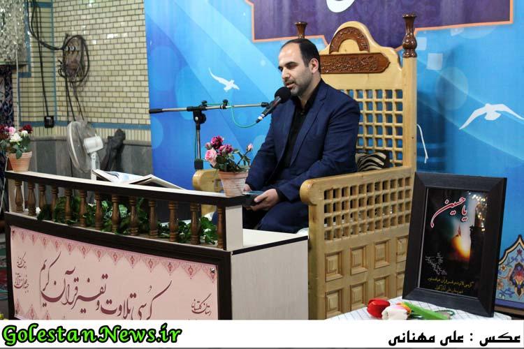کرسی تلاوت و تفسیر علی آباد-حسینی واعظ
