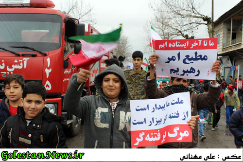کودکان در راهپیمایی 22 بهمن 1395 علی آباد کتول
