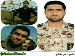 شهید مدافع حرم محمد رضا شیبانی