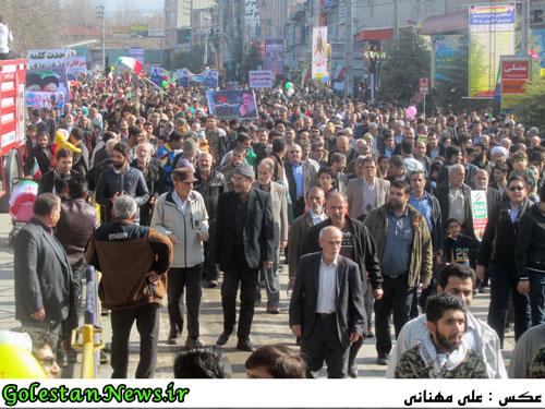 راهپیمایی 22 بهمن 1396 علی آباد