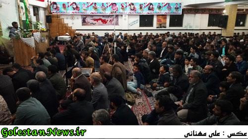 شهید مدافع حرم محمد رضا شیبانی مجد