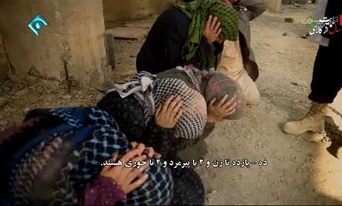 خانواده ایرانی -نقی معمولی- در دست داعش!