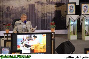 مراسم تکریم خادمین کرسی های تلاوت گلستان