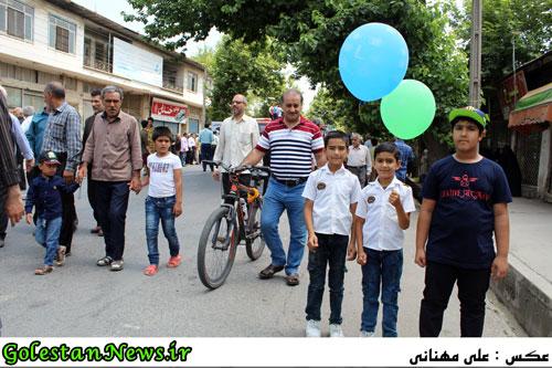 راهپیمایی روز جهانی قدس شهر علی آباد کتول