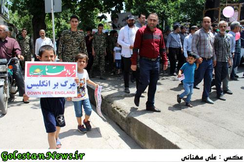 راهپیمایی روز جهانی قدس علی آباد کتول