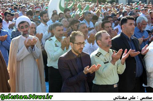 نماز عید سعید فطر علی آباد کتول