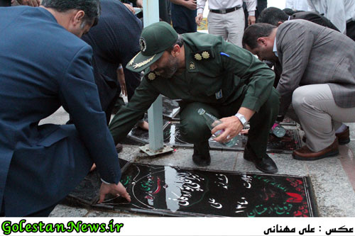 مراسم رونمایی از تصویر شهید شاخص بسیج رسانه استان گلستان