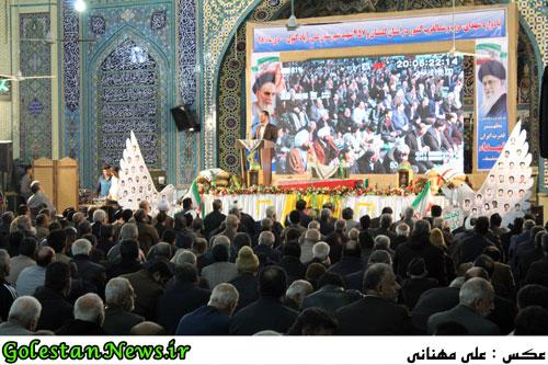 یادواره شهدای غرب و شمال غرب کشور در استان گلستان و 457 شهید شهرستان علیآباد کتول