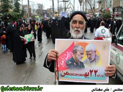 حضور امت حزب الله شهر علی آباد کتول در راهپیمایی 22 بهمن 1398